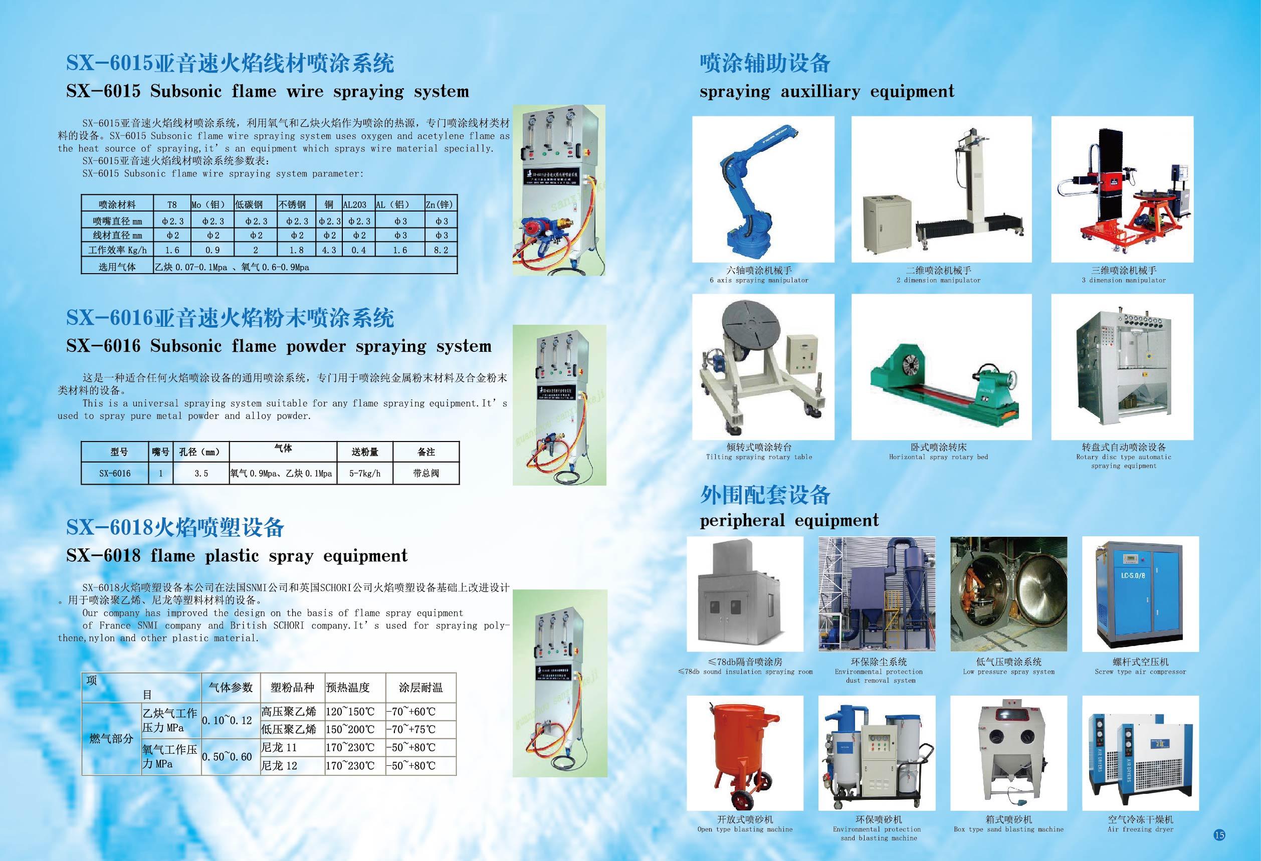 air compressor.jpg
